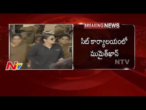 Exclusive : Mumaith Khan at SIT Office || Drugs Case Interrogation || NTV (видео)