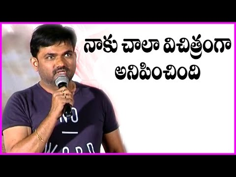 Director Maruthi Speech @ Rakshaka Bhatudu Movie Audio Launch | Richa Panai