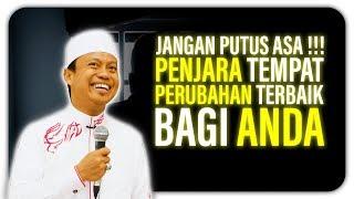 Video Ustad Das'ad Latif  - Jangan Putus Asa !!! Penjara bisa menjadi tempat perubahan anda MP3, 3GP, MP4, WEBM, AVI, FLV September 2019