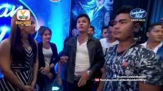 Khmer TV Show - Cambodian Idol - Green Miles