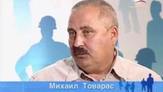 ПРОФЕССИЯ / Крановщик