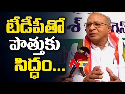 Ex Central Minister Jaipal Reddy Face to Face | Congress – TDP Alliance