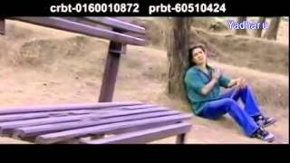Basuriko Dhuna by Bishnu Majhi & Sankalpa Subedi