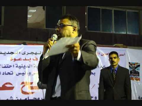 مجدي عبدالحليم يعلن تأيده لـ عاشور خلال احتفالية المحامين بالعام الهجري
