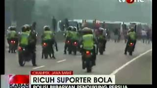 Video The Jak Mania Di Tol Cikampek MP3, 3GP, MP4, WEBM, AVI, FLV November 2018