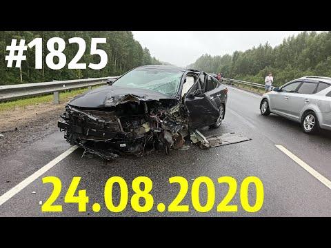 Новая подборка ДТП и аварий от канала Дорожные войны за 24.08.2020
