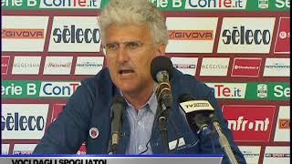 INTERVISTA ROBERTO VENTURATO DOPO GARA SALERNITANA-CITTADELLA