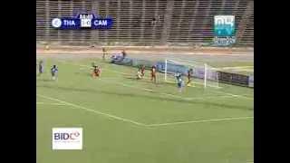 Thailand V  Cambodia BIDC Cup 2013 - Semi Final