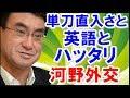 【安倍政権】日本的誠実さが売りだった岸田前外相と対照的な新路線——自民党総裁選前の「ライバル」躍進に安倍首相の胸中は