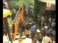 Raipur Bones piece of clothes recovered in digging at house of Udayan waptubes