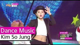 [HOT] Kim So Jung - Dance Music, 김소정 - 댄스 뮤직 Show Music core 20150829, clip giai tri, giai tri tong hop