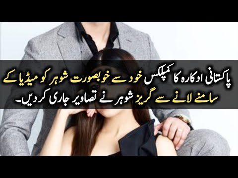 Famous Actress And Model with Her Husband | Celeb Tribe