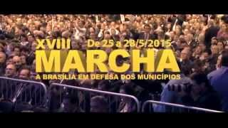 XVIII Marcha a Brasília em Defesa dos Municípios