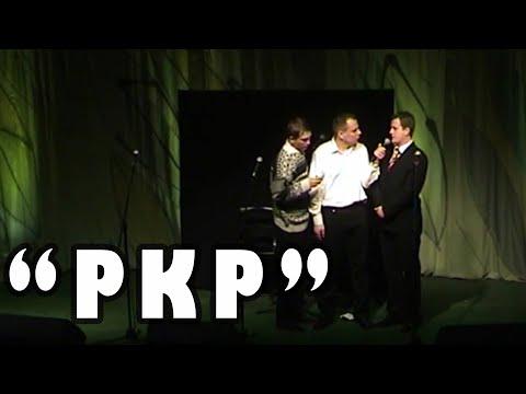 Kabaret Czesuaf – PKP