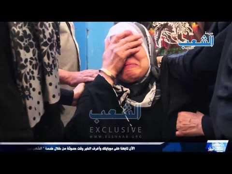 """صرخات وبكاء أسرة الشهيد """"إسلام عطيتو"""" أمام مشرحة زينهم"""