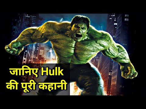 The Incredible Hulk Movie Explained In HINDI | The Incredible Hulk Story In HINDI | MCU Hulk Origin