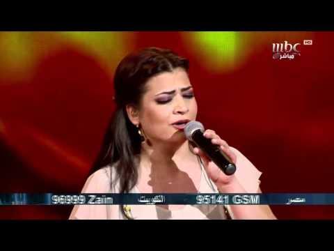 ناديا المنفوخ- ع العين