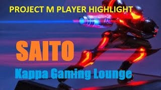 Kappa Gaming Lounge – Project M Player Highlight: SAITO