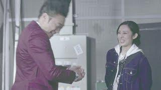 ANZEN漫才みやぞんが女性スタッフに恋をした!? みやぞん歌う淡い恋心描いた「Onlyぷるぷる」MV