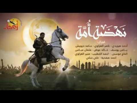 اغنية ارطغرل بالعربي - رائعة جدا  diriliş ertuğrul şarkısı  arapça (видео)