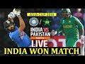 India Vs Pakistan Live Cricket - Asia Cup 2018 फाइनल में पहुंचा भारत