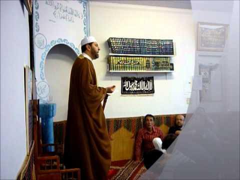 Sermone [Chiedere Perdono a Allah (Istigfar)]