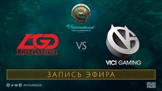 LGD vs VG, The International 2017 Qualifiers, game 2 [Lex, 4ce]