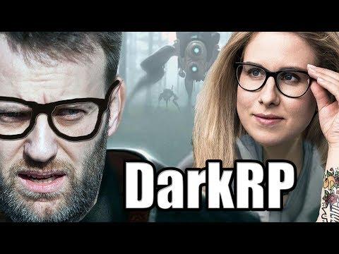 Опять ты... [Garry's Mod DarkRP]