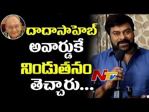 Chiranjeevi Wishes to K Viswanath for Dadasaheb Phalke Award