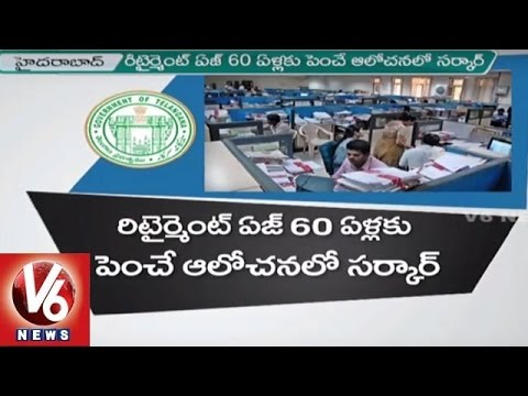Telangana Govt To Consider raise in Retirement Age Of Employees ? | V6 News