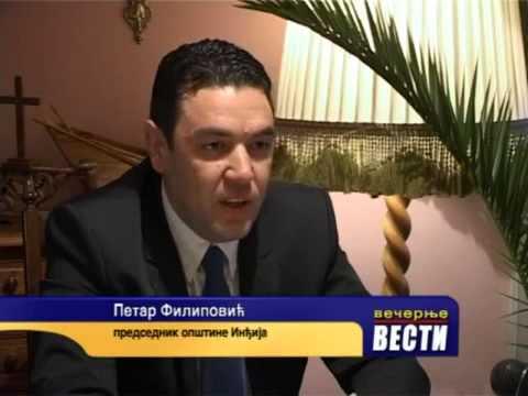 Prilog RTI o bratimljenju opštine Inđija i opštine Ohrid