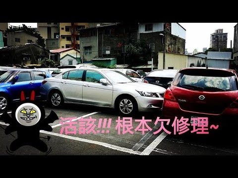 白目停車遭夾擊 正義女駕駛是正妹