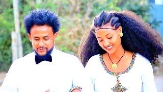 Video Mulubrhan Fisseha - Mekelle Shikor | መቐለ ሽኮር - New Ethiopian Music 2017 (Official Video) MP3, 3GP, MP4, WEBM, AVI, FLV Maret 2019