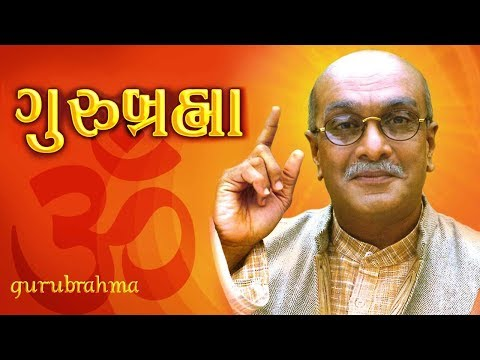 Guru - Shrikants life is in a complete mess he feels hopeless and doom. One fine day Guru Brahmanand Shastri comes into his life transforming it completely not with sermons but with humour and wisdom.