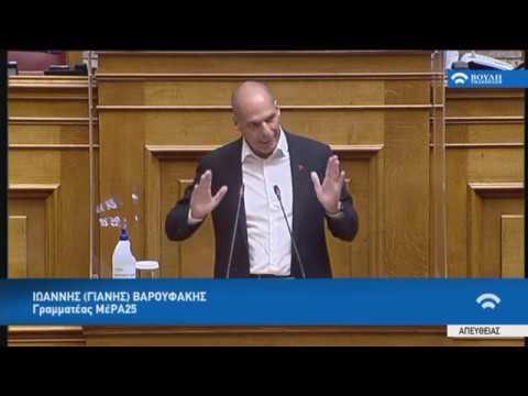 Ι.Βαρουφάκης(Γραμματέας ΜέΡΑ25)(Κύρωση Π.Ν.Π. μέτρα για την αντιμετώπιση κορωνοϊού)(09/04/2020)