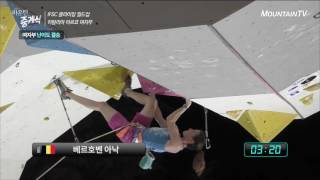 Arco Italy  city photos gallery : VERHOEVEN Anak, 2016 IFSC Climbing Worldcup Arco Italy, Women Lead
