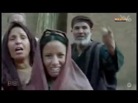 La Bible 2013 – Saison 01 Episode 06 VF