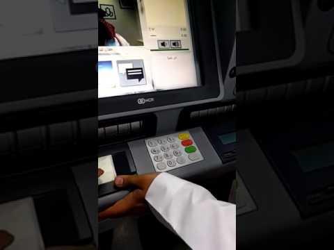 #فيديو : #شاهد #مصرف_الراجحي ينطلق ويضع باقي البنوك السعودية خلف ظهره