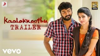 Kaalakkoothu Trailer Kalaiyarasan Prasanna Dhansika Srushti