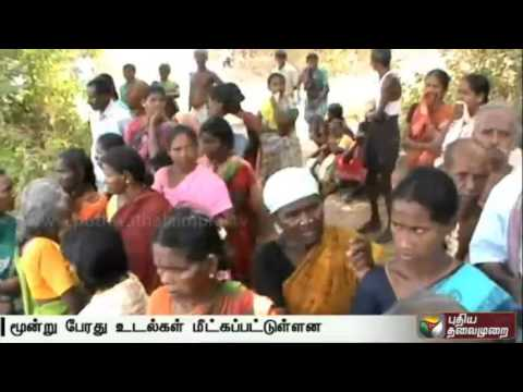 Four-of-a-family-drowned-in-Erode-Three-bodies-rescued
