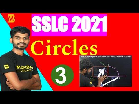 Circle(വൃത്തം) In Class 10 Malayalam Class [part-3]