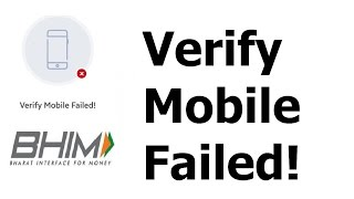 Quick fix for SMS sending failed, Verify mobile failed, Device binding failed error in BHIM UPI (Bharat interface for money) App.Solution 1: Make sure to set default SIM for sending messages as that SIM which you are going to use for BHIM verification. Solution 2: Try to send verification message manually from SMS messaging app because sometimes it fails in background and still deducts SMS charges.Please Like, Share and Subscribe!
