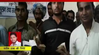 Waseem Raja MSN News reporter ujhari Mo- 9690502558
