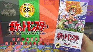Pokémon Cards - Evolutions CP6 20th Anniversary Base Set Booster Box Opening! | HOW DID THAT HAPPEN by The Pokémon Evolutionaries