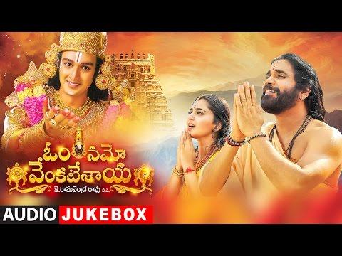 Download Om Namo Venkatesaya Jukebox || Nagarjuna, Anushka Shetty || M.M. Keeravani || Telugu Songs 2017 HD Video