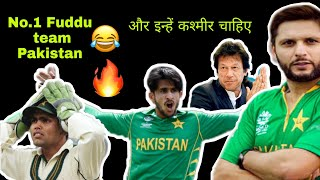 Roast of Most funniest Cricket team in the world , Pakistan ( Hindi )