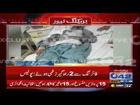 سبزہ زار میں فائرنگ سے دو راہگیر زخمی