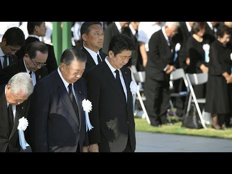 Χιροσίμα: 73 χρόνια μετά την ρίψη της ατομικής βόμβας