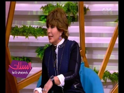 نجوى إبراهيم: حسن الإمام كان يسميني بوليس الآداب