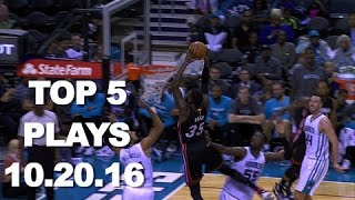 Top 5 NBA Plays: October 20th by NBA